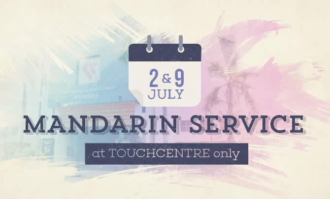 Mandarin Services at TOUCHCENTRE only