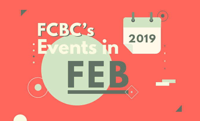 FCBC's February Events