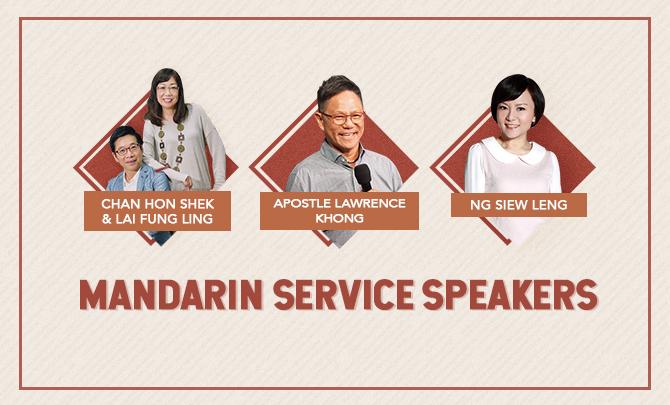 Mandarin Guest Speakers