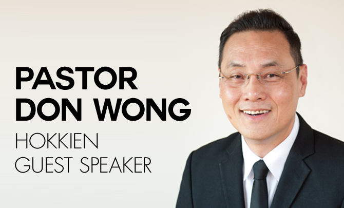 Guest Speaker: Pastor Don Wong