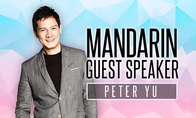 Mandarin Guest Speaker: Peter Yu