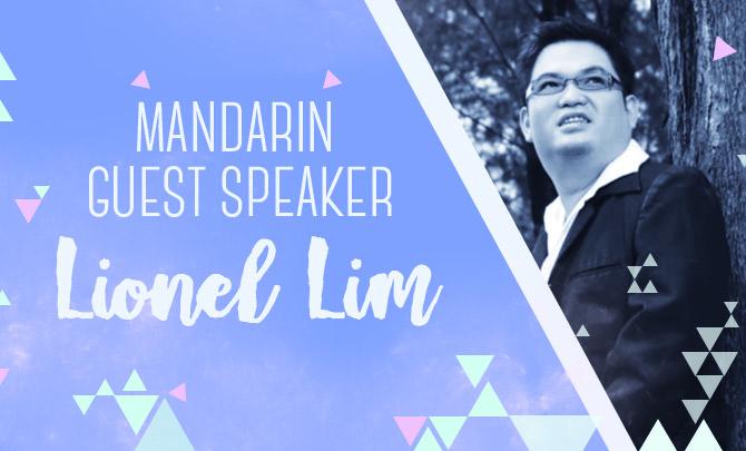 Guest Speaker: Pastor Lionel Lim