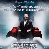 Gateway Entertainment Partners China's Juooo Theatre Company