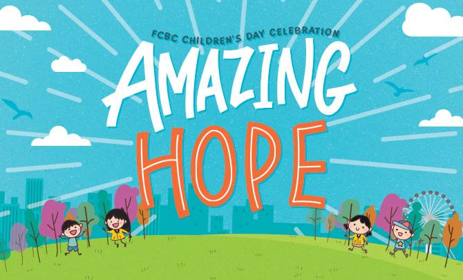 FCBC Children's Day Celebration